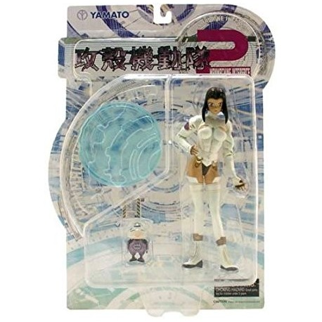 Ghost In The Shell (Japan Animation)-Manmachine Interface - White Cyber Suit