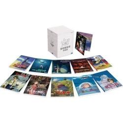 Joe Hisaishi-Studio Ghibli Miyazaki Hayao & Hisaishi Joe Soundtrack Box